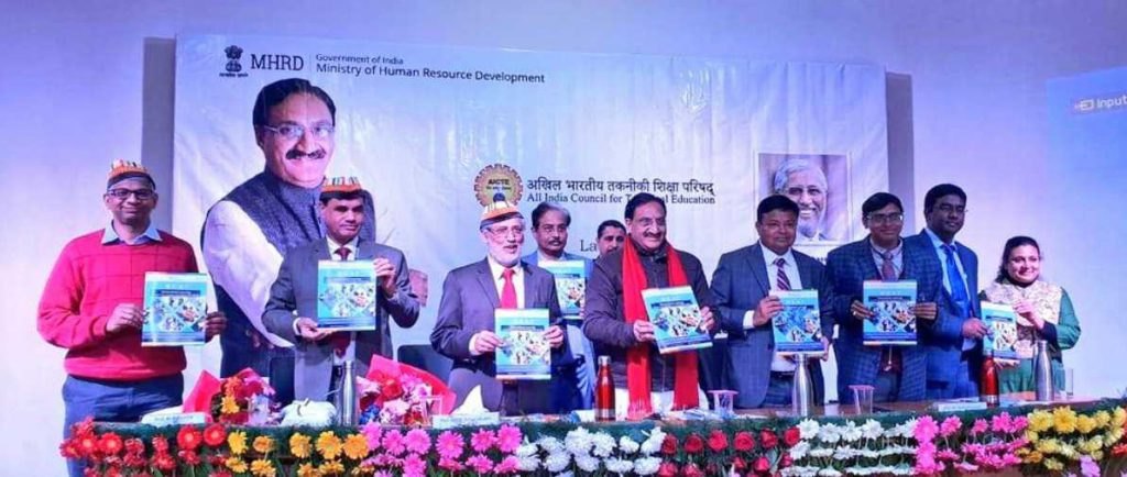 The launch of Margdarshan by Ministers
